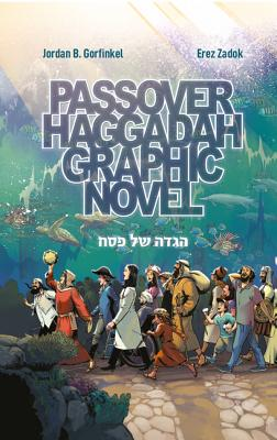 Passover Haggadah Graphic Novel Cover Image