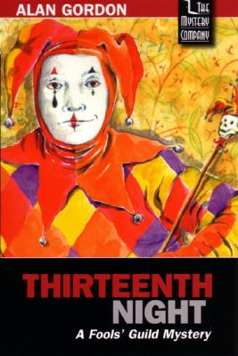 Thirteenth Night Cover
