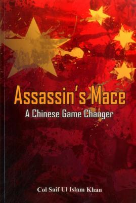 Assassin's Mace: A Chinese Game Changer Cover Image