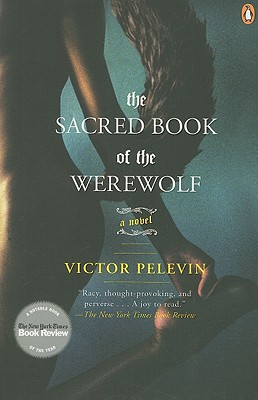 The Sacred Book of the Werewolf: A Novel Cover Image