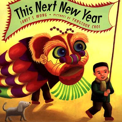 This Next New Year Cover