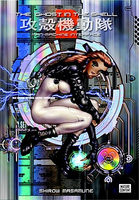 The Ghost in the Shell, Volume 2 Cover