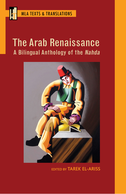 The Arab Renaissance: A Bilingual Anthology of the Nahda: A Bilingual Anthology of the Nahda Cover Image