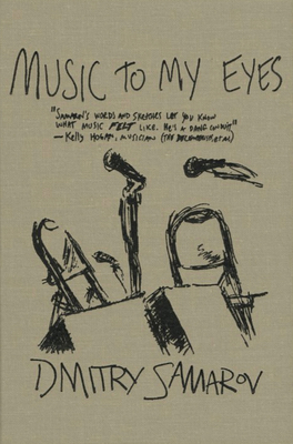 Music to My Eyes Cover Image