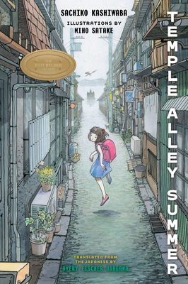 Cover for Temple Alley Summer