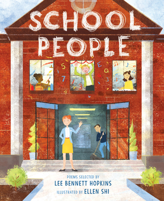 School People Cover Image