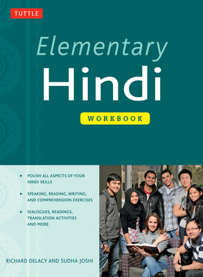 Elementary Hindi Workbook Cover Image