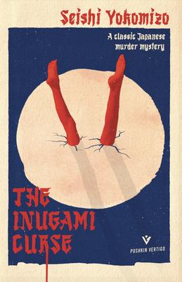 The Inugami Curse (Pushkin Vertigo #29) Cover Image
