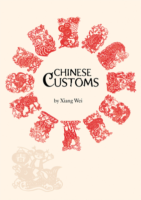 Chinese Customs Cover Image