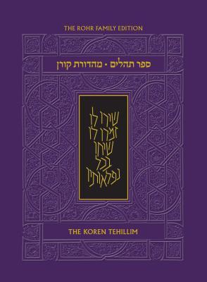 The Koren Tehillim (Hebrew/English), Compact Cover Image