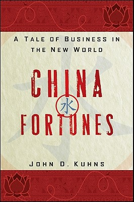 China Fortunes Cover