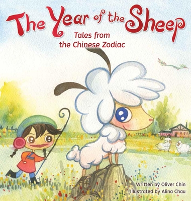 The Year of the Sheep Cover
