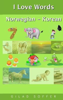 I Love Words Norwegian - Korean Cover Image