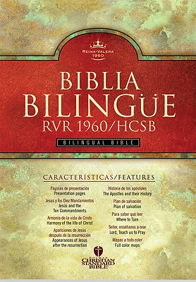 Bilingual Bible-PR-RV 1960/HCSB Cover