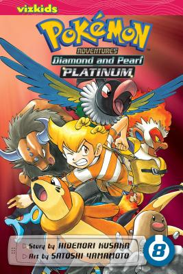 Pokemon Adventures Cover