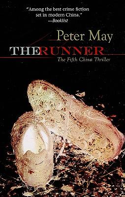 Runner, The Cover
