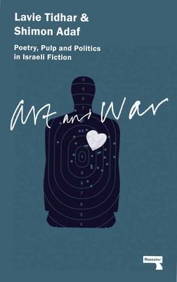 Art & War Cover