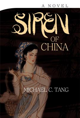 Cover for Siren of China