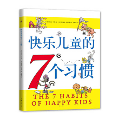 The 7 Habits of Happy Kids Cover Image