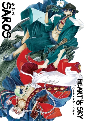 Cover for Saros