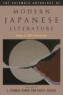 The Columbia Anthology of Modern Japanese Literature Cover