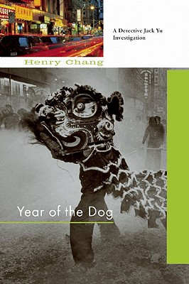 Year of the Dog (A Detective Jack Yu Investigation #2) Cover Image