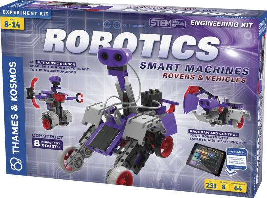 Robotics Smart Machines - Rove [With Battery] Cover Image