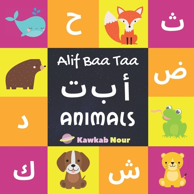 Alif Baa Taa: Animals: Arabic Language Alphabet Book For Babies, Toddlers & Kids Ages 1 - 3 (Paperback): Great Gift For Bilingual Pa Cover Image