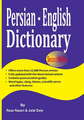 Persian - English Dictionary: The Most Trusted Persian - English Dictionary Cover Image