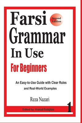 Farsi Grammar in Use: For Beginners Cover Image