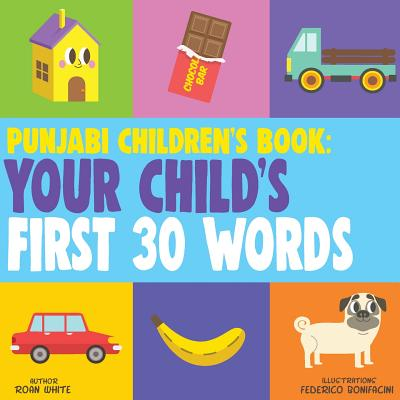 Punjabi Children's Book: Your Child's First 30 Words Cover Image