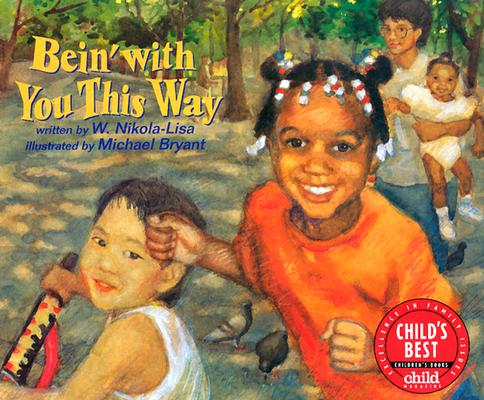 Bein' with You This Way Cover Image