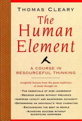 Human Element Cover