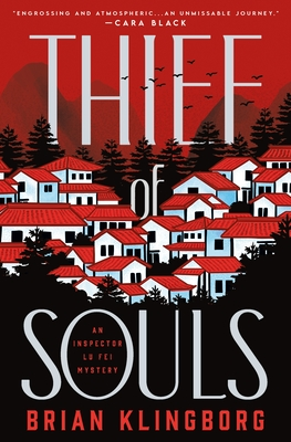 Thief of Souls: An Inspector Lu Fei Mystery (Inspector Lu Fei Series #1) Cover Image