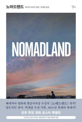 Nomadland Cover Image