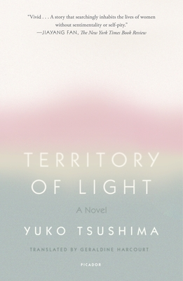 Territory of Light: A Novel Cover Image