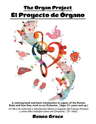 The Organ Project Cover Image