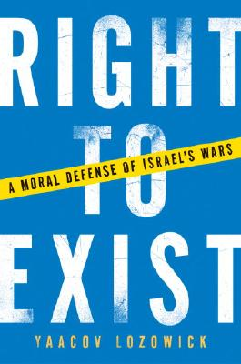 Right to Exist Cover