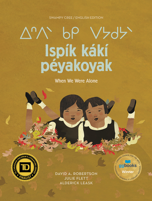 Ekospi Kaki Pekowak/When We Were Alone Cover Image
