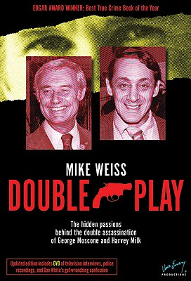Double Play Cover