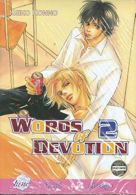 Words of Devotion: Volume 2 Cover Image