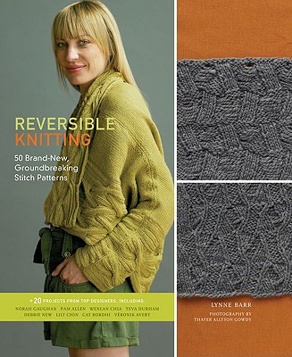 Reversible Knitting Cover