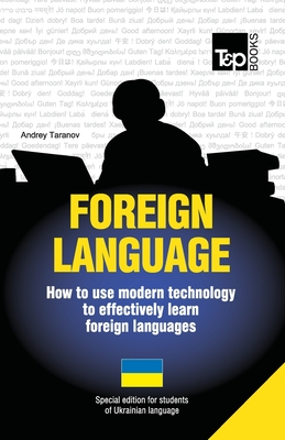 Foreign language - How to use modern technology to effectively learn foreign languages: Special edition - Ukrainian Cover Image