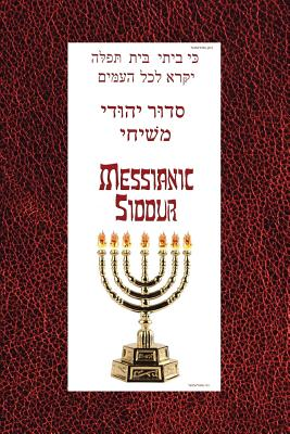 Messianic Siddur for Shabbat Cover Image