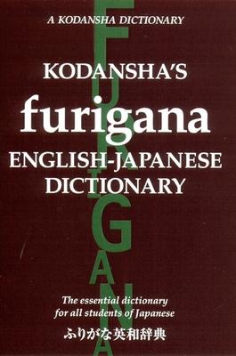 Cover for Kodansha's Furigana English-Japanese Dictionary