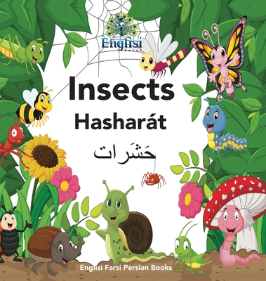 Englisi Farsi Persian Books Insects Hasharát: Insects Hasharát Cover Image
