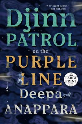 Djinn Patrol on the Purple Line: A Novel Cover Image