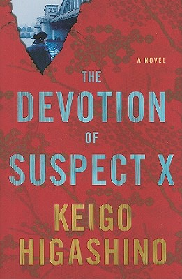 The Devotion of Suspect X Cover