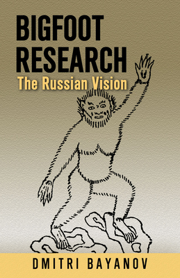 Bigfoot Research Cover Image