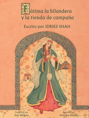 La hilandera Fátima y la tienda de campaña Cover Image
